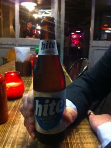 hite beer jubo shoreditch